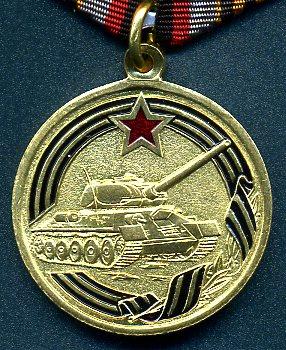 Skrilax RolePlay Просмотр темы - Заявление на пост лидера Las Venturas Army