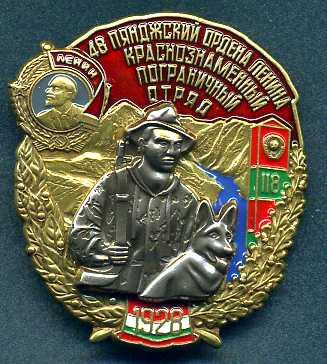 http://www.znaki-nagrady.ru/catalog_photos/48%20%EF%FF%ED%E6%F1%EA%E8%E9859.jpg